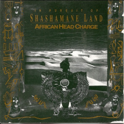 African Head Charge - In Pusuit Of...- Vinyl 2xLP