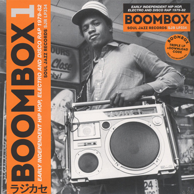 Various Artists - Boombox 1 - Vinyl 3xLP
