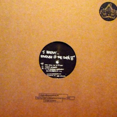 "J. Brent - Revenge Of The Supa 12"" - Vinyl 12"""