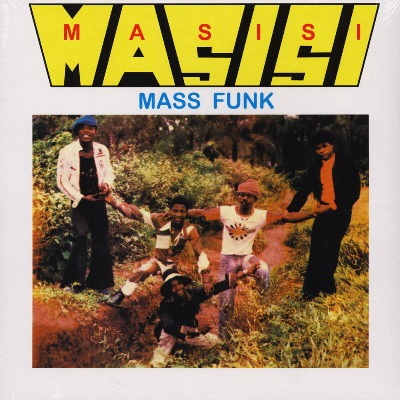 Masisi Mass Funk - I Want You Girl - Vinyl LP