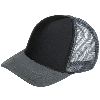 Baseball Trucker Cap darkgrey/black