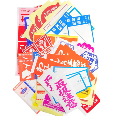 FADEBOMB Japan Sticker Pack