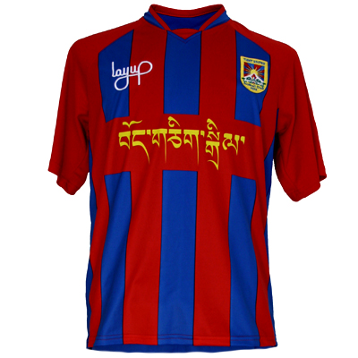 TIBET UNITED Football Shirt